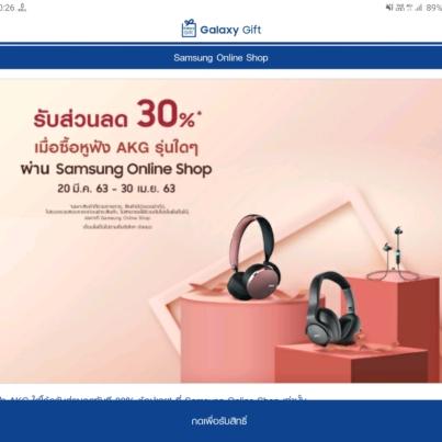 Screenshot_20200321-202650_Galaxy_Gift