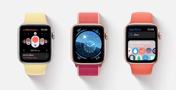 [ลือ] ฟีเจอร์ที่อาจมา Apple Watch Series 6 และ watchOS 7 อาจไม่รองรับ Series 1 กับ 2 อีกต่อไป