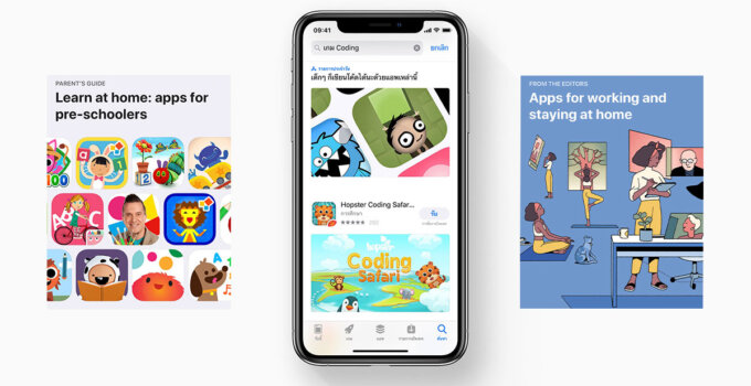 AppStore Education App Recommended Cover
