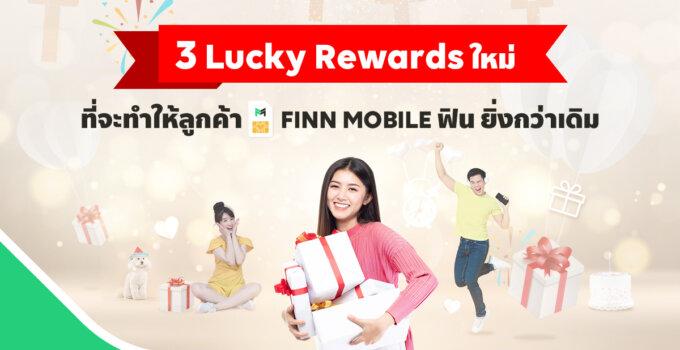 FINN MOBILE LuckyRewards 1