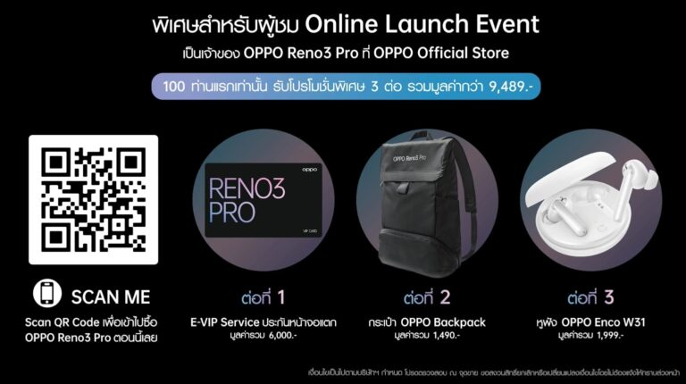 OPPO Reno3 Pro Pre Order Promotion