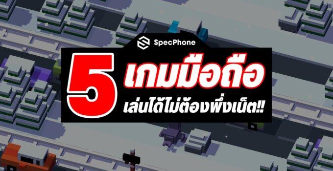 mobile game banner 1