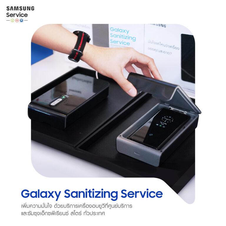 02 Scene GalaxyService