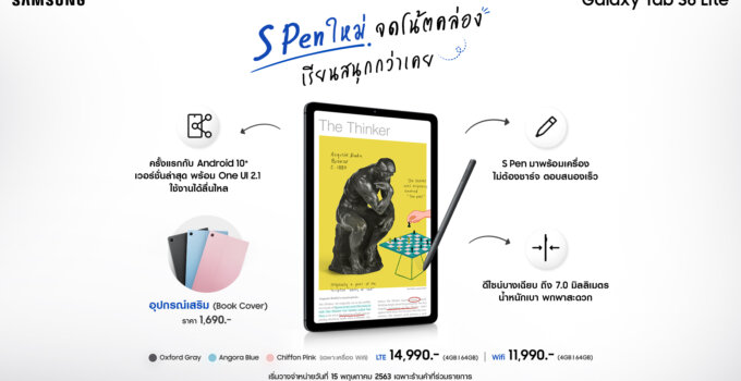 GalaxyTabS6Lite New S Pen 02