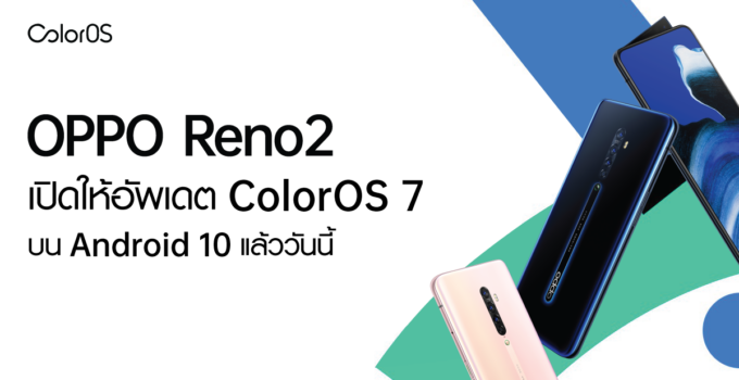 OPPO Reno2 ColorOS 7 SPecPhone 00001