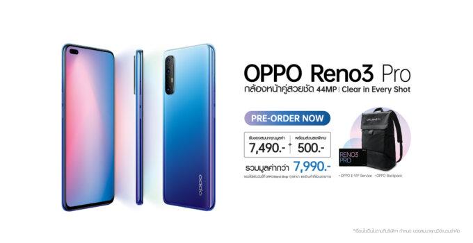 OPPO Reno3 Pro Pre Order Promotion 00002