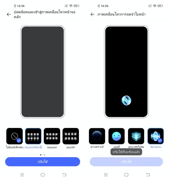 Screenshot Vivo Y30 Dynamic SpecPhone 0001