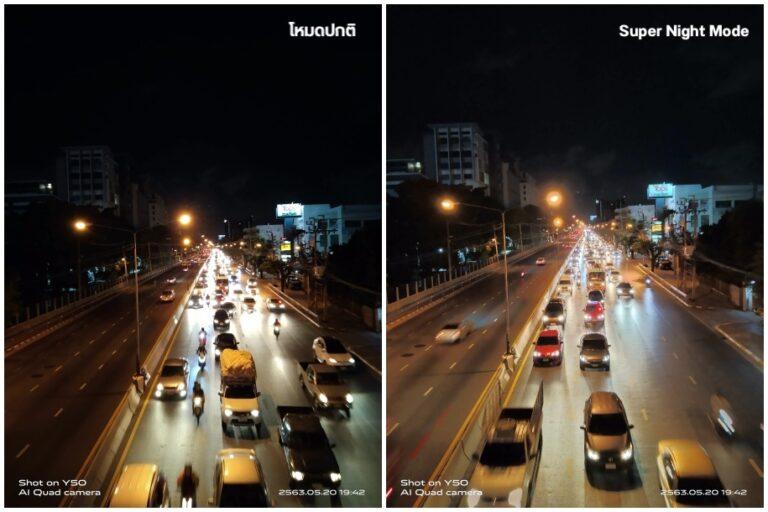 Shot on Vivo Y50s Normal vs Super Night SpecPhone 0001