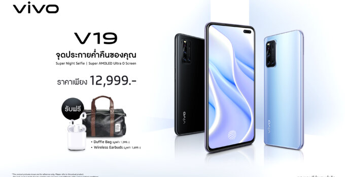 V19 First day sale TW