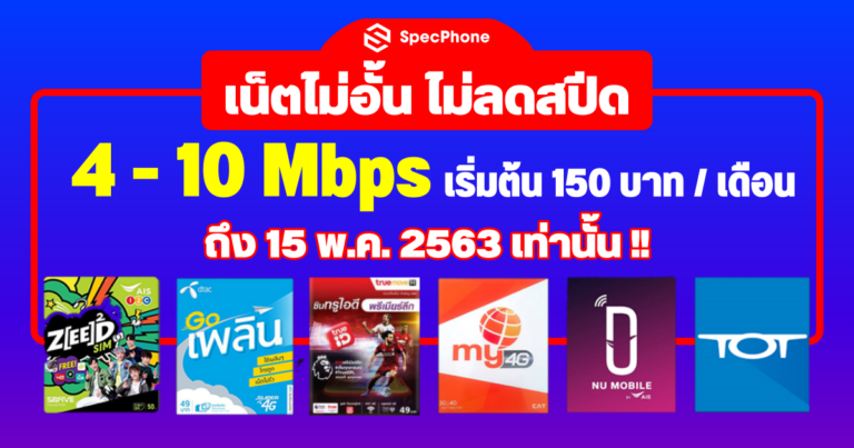 unlimited net cover 1