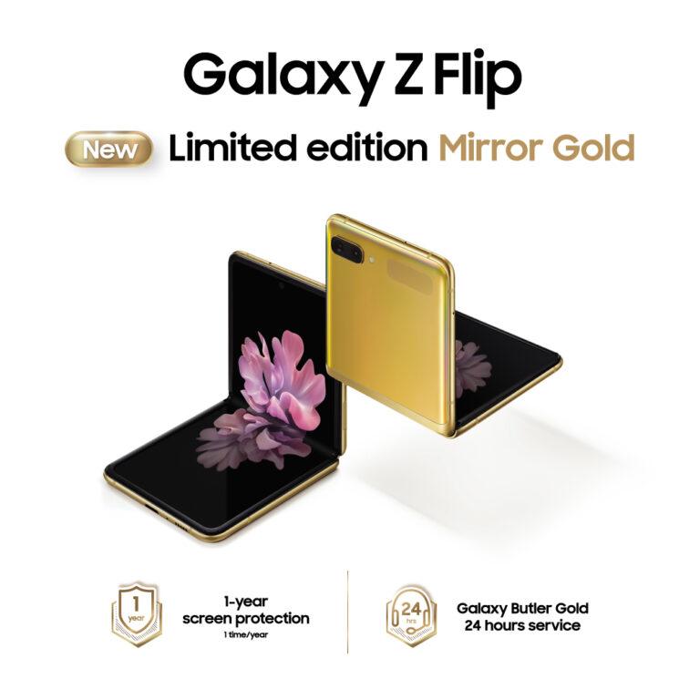 Galaxy Z Flip New Mirror Gold Limited Edition 1