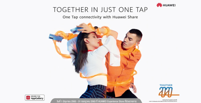 HUAWEI Together in just one tap Cover