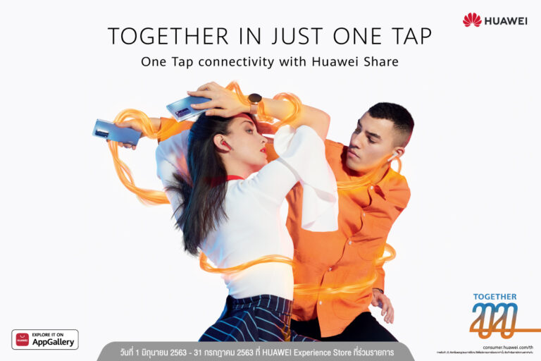 HUAWEI Together in just one tap KV1