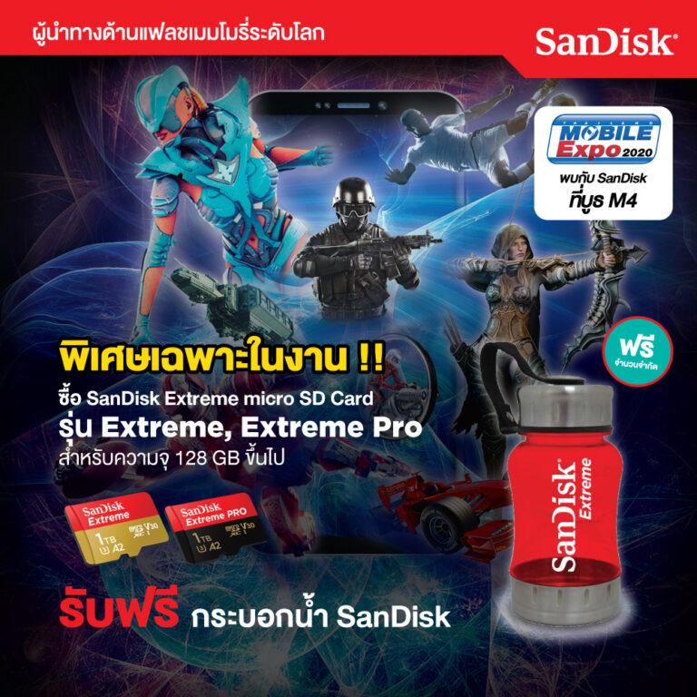 sandisk gaming banner 1000x1000px