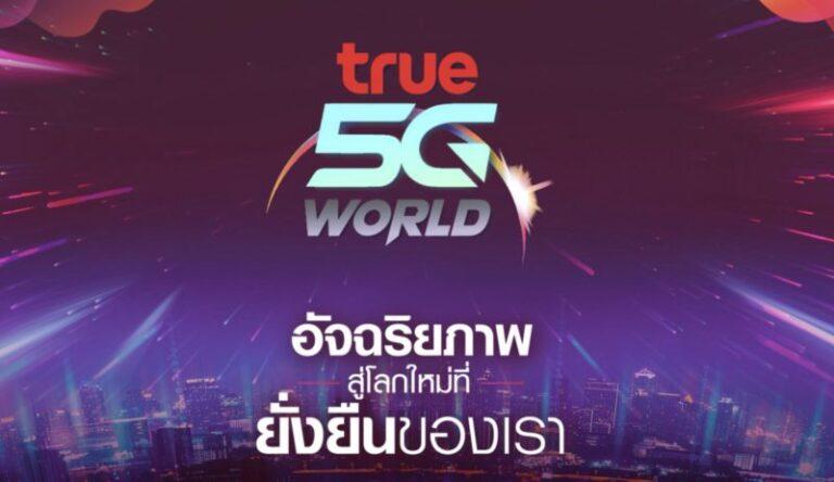 truemove h 5g ads copy 800x462 1