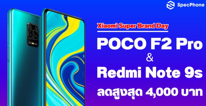 xiaomi brand day bg