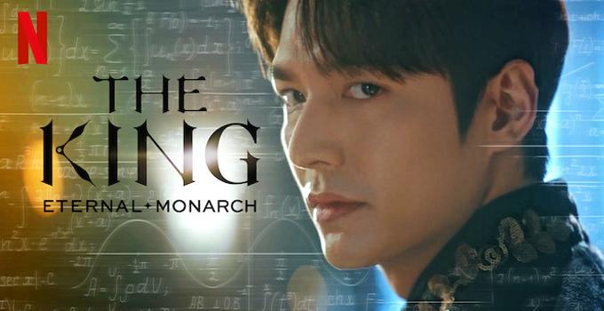 ซีรีส์ Netflix The King eternal monarch