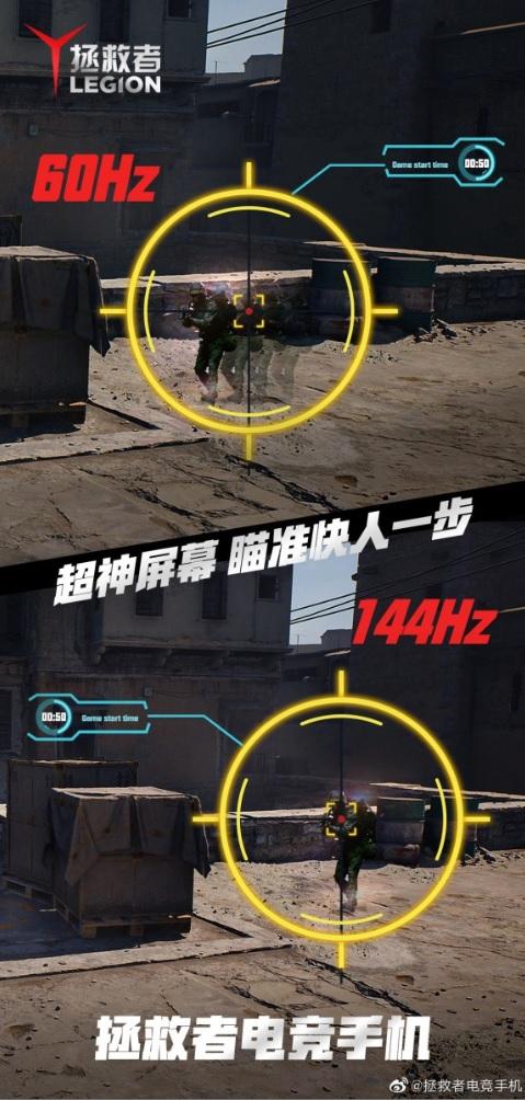Lenovo teases 144 Hz screen for the Legion gaming phone 002