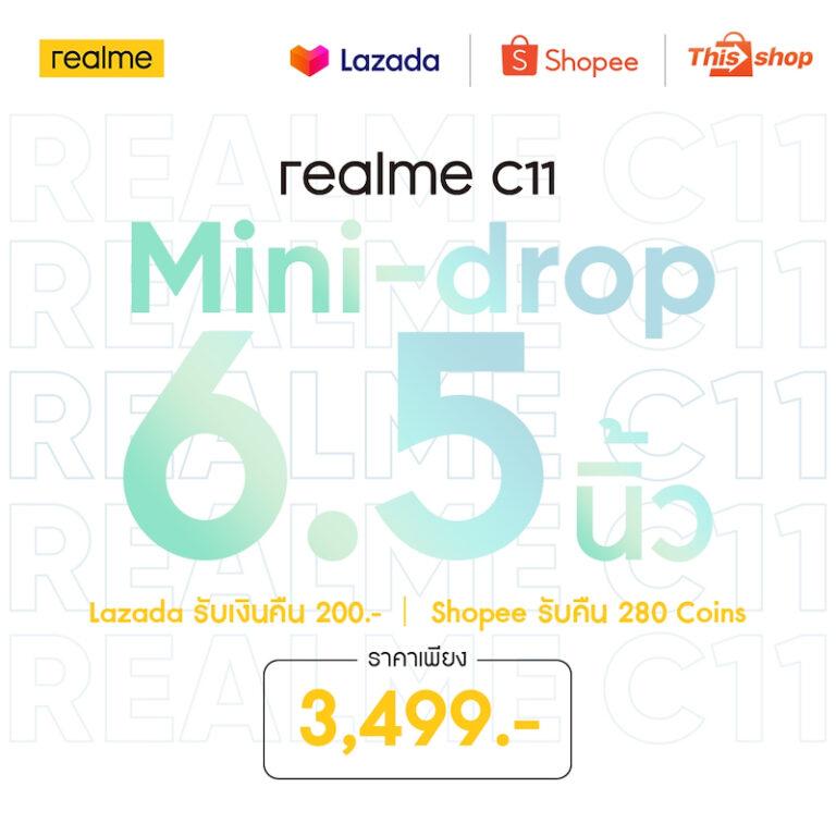 Promotion realme C11 SpecPhone 00002