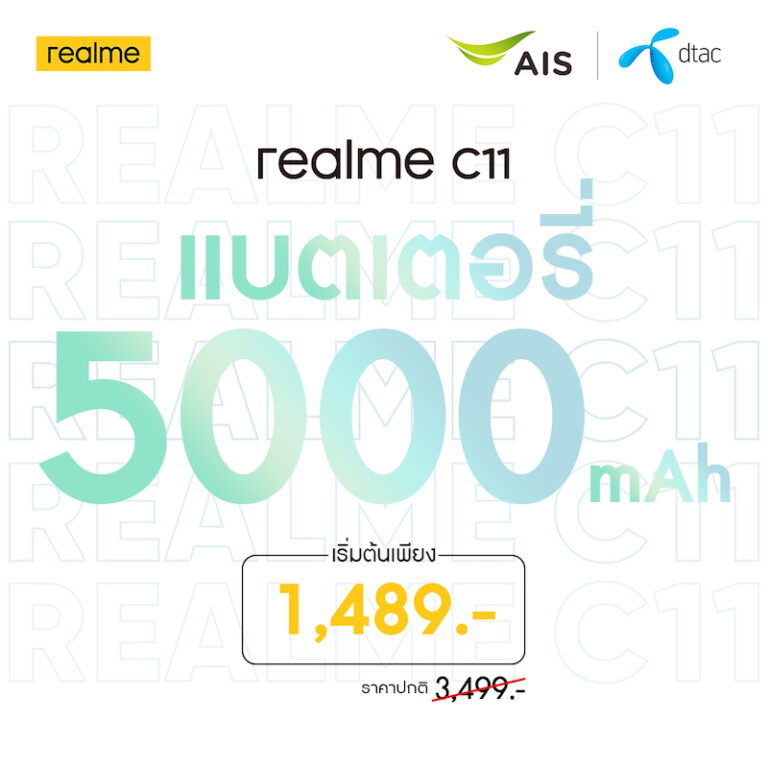 Promotion realme C11 SpecPhone 00004