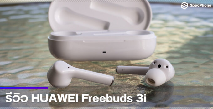 Review Huawei Freebuds 3i