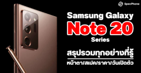 galaxy note 20 cover