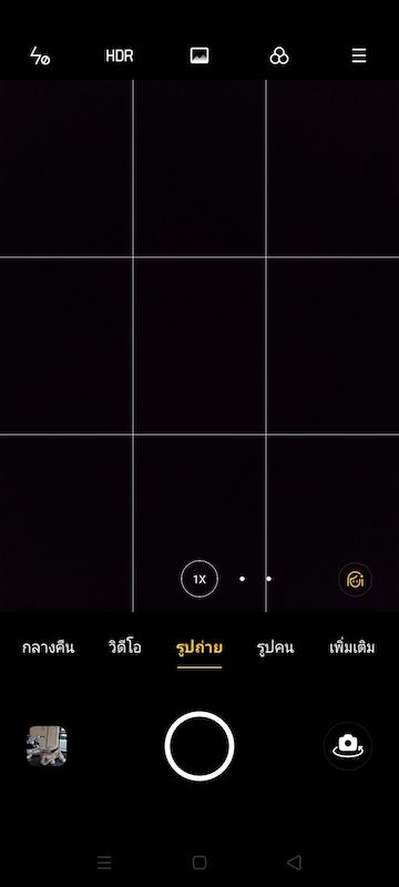 realme C11 Camera UI SpecPhone 00001