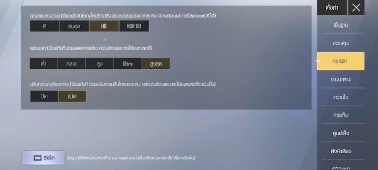 realme C11 PUBG Lite Game Test SpecPhone 00001