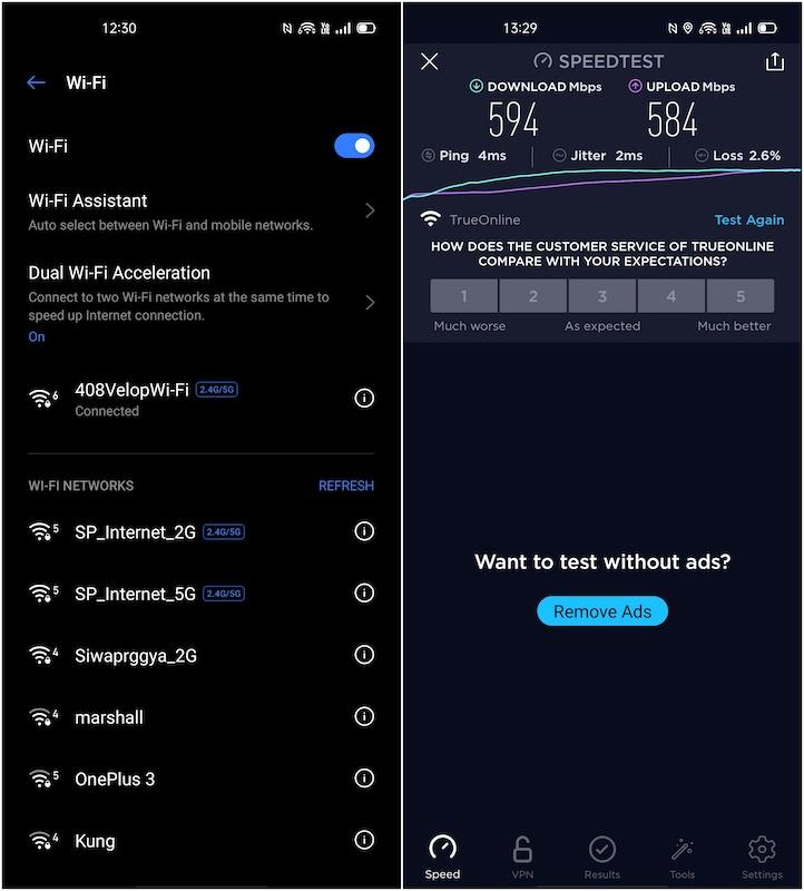 realme X50 Pro 5G Wi Fi 6
