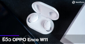 review oppo enco w11 cover