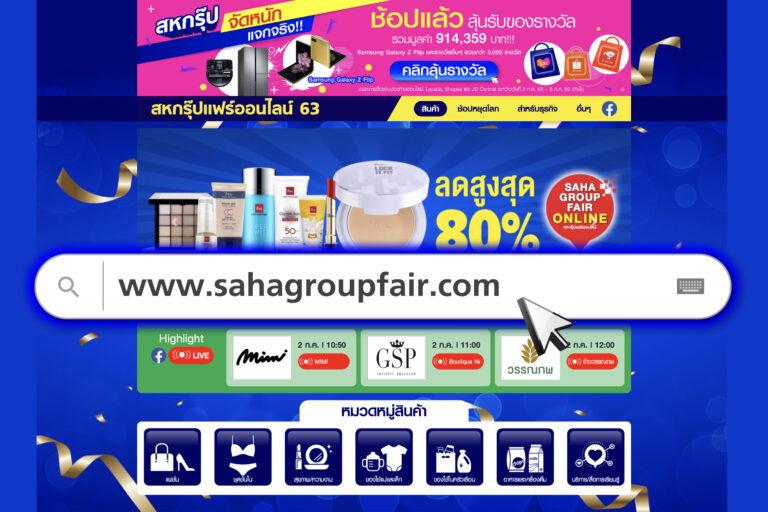 sahagroupfair.com 01 1