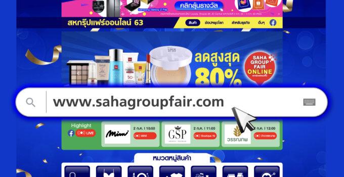 sahagroupfair.com 01