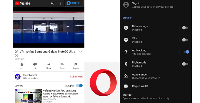 ปิดโฆษณา Youtube opera browser app