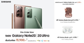Galaxy Note20 Pre order cover