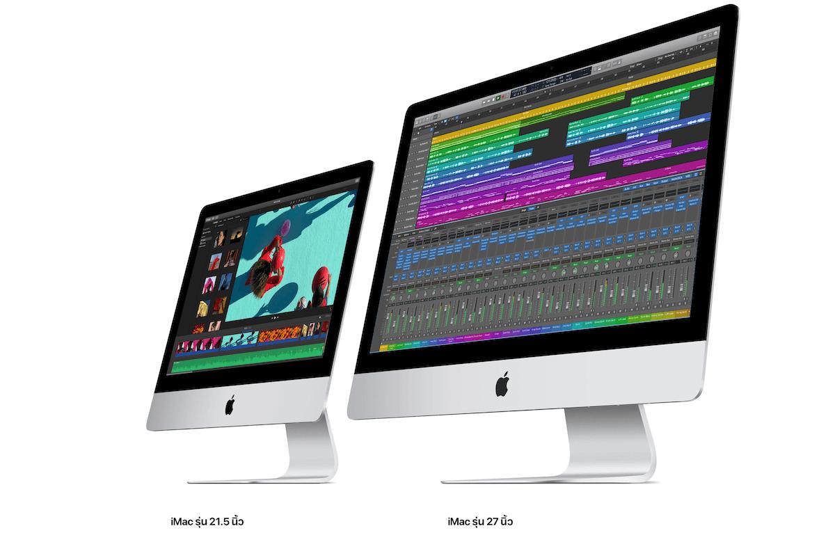 New iMac 27 SpecPhone 00003