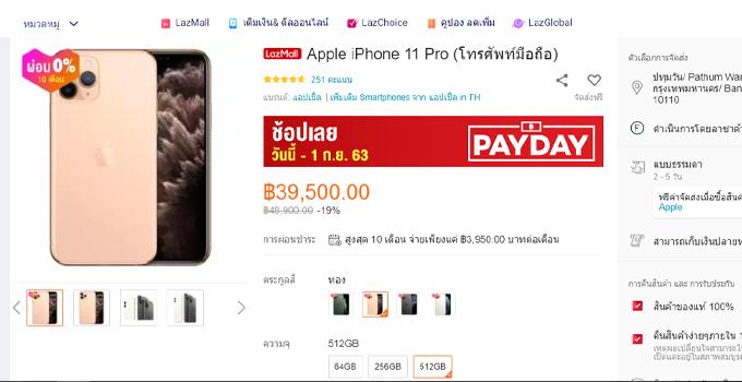 iPhone 11 pro 512GB lazada