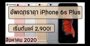 iphone 6s plus cover