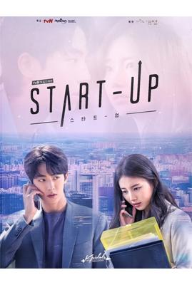 ซีรีย์เกาหลีเข้าใหม่ start up