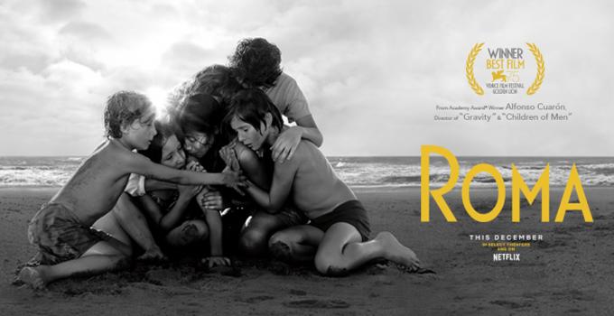 หนังดีบน Netflix roma