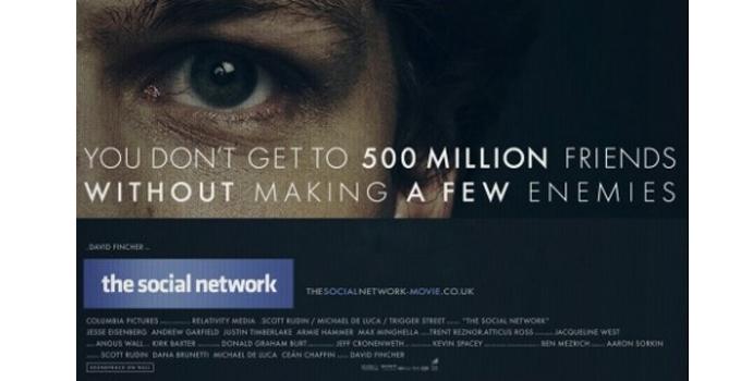 หนังดีบน Netflix the social network