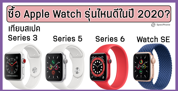 Apple Watch Series 3 5 6 se Cover