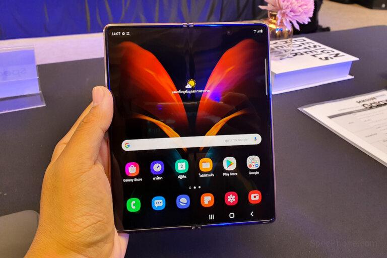 Preview Samsung Galaxy Z Fold2 5G SpecPhone 05