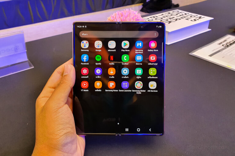 Preview Samsung Galaxy Z Fold2 5G SpecPhone 36
