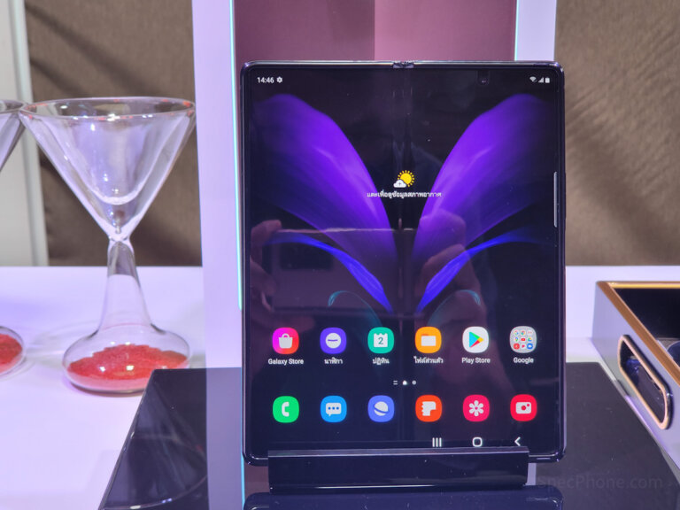 Preview Samsung Galaxy Z Fold2 5G SpecPhone 50