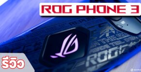 Review Asus ROG Phone 3 cover