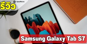Review Samsung Galaxy Tab S7 Cover