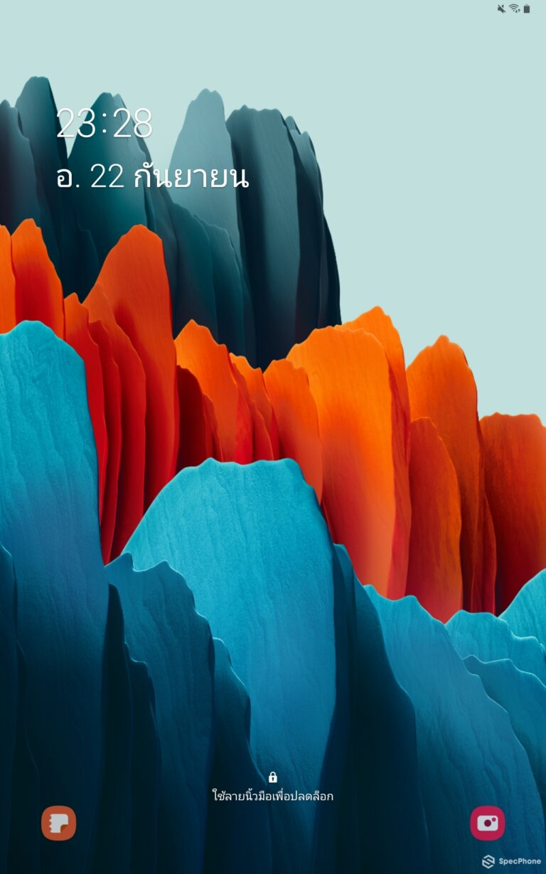 Screenshot 20200922 232832 One UI Home