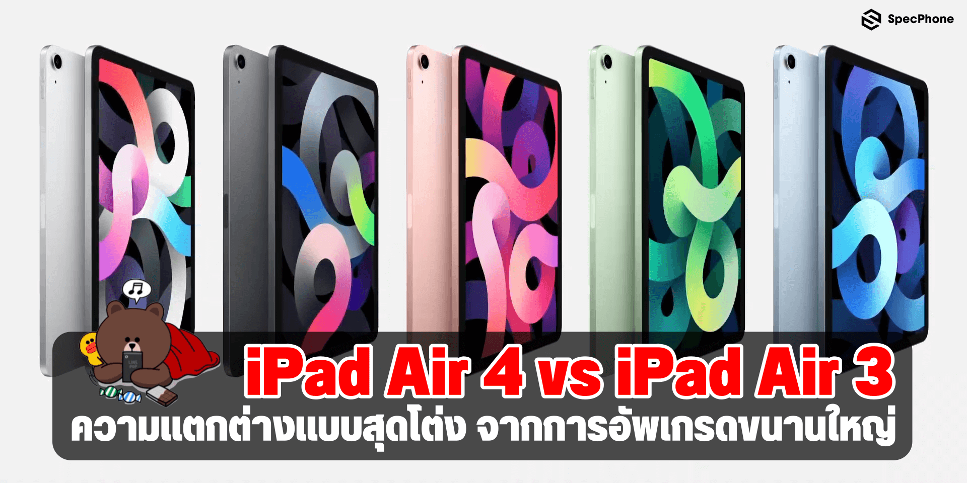 ipad air 4 vs ipad air 3 cover