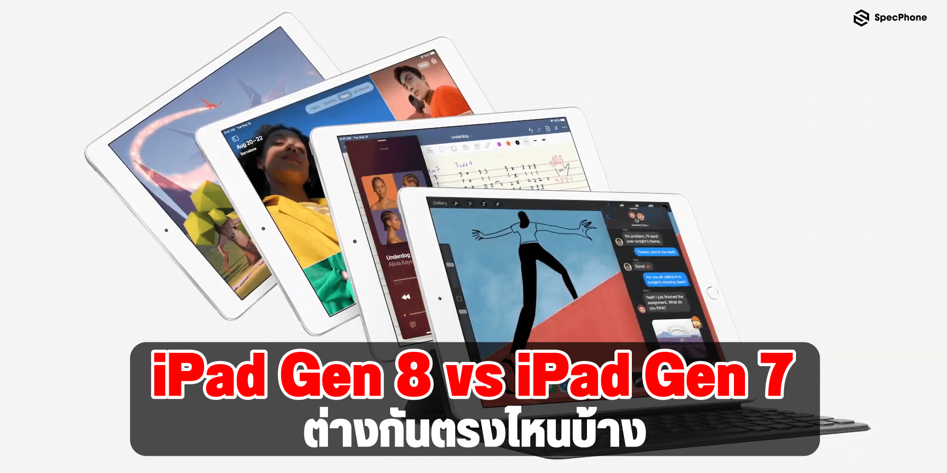 ipad gen 8 vs ipad gen 7 cover 1