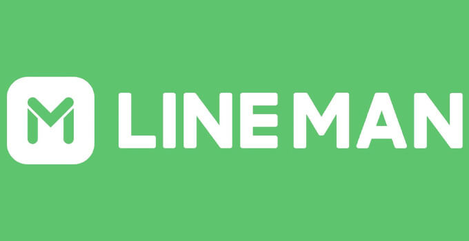 แอพสั่งอาหาร lineman logo